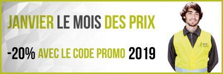 Promotion Cartouche d'encre